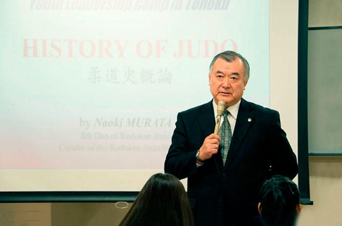 President of Brazil Judo Federation prohibits Kodokan Institute Professor Naoki Murata to come to Brazil