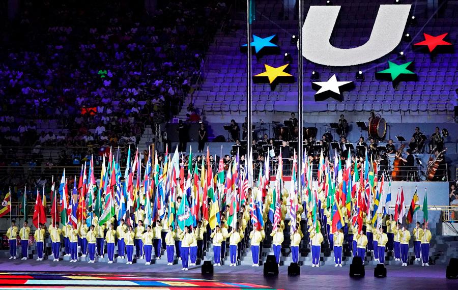 FISU altera o formato de licitação para escolha de cidade-sede dos Jogos Universitários